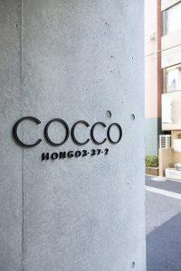 cocco_04